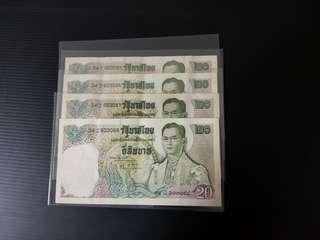 1971 - 81 Thailand 20 Baht Running 4 pcs