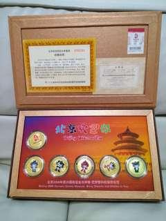 Original 2008 Beijing Olympics Mascot Sets x2
