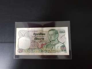 1981 Thailand 20 Baht