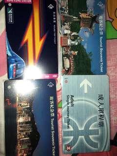 6張港鐵車票,4張港鐵紀念車票,1張2007郵票策劃及拓展處紀念咭