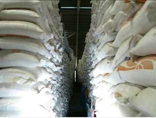 Rice For Sale Wholesale Rice Supplier