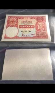 SarawaK 10¢ Gem UNC·(sharing)·