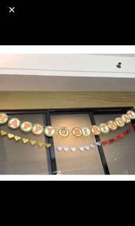 Safari theme happy birthday bunting