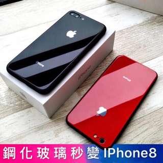 🚚 【嚴選】 IPhone6/7/8/X Plus 鋼化玻璃保護軟殼 馬卡龍色 保護套 玻璃背蓋 防摔抗刮 I6/7/8/X