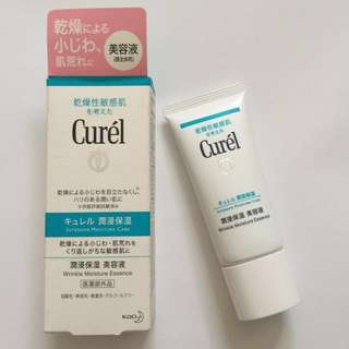 Brand New Curel Wrinkle Moisture Essence - Intensive Moisture Care 40ml - For Sensitive Skin - Kao ❤️Japanese Skincare❤️