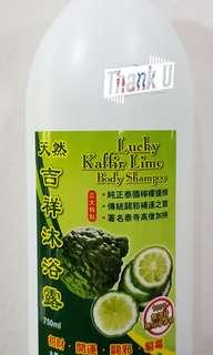 Body Bath Shampoo 750ml