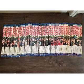 铁拳对钢拳 - 森田真法 (33 books)