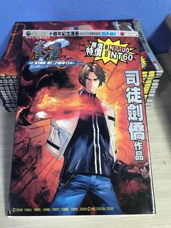 King of Fighters MANGA - CLEARANCE