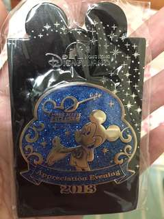 2013 Disneyland Mickey Pin