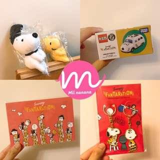 Snoopy Fantaration ✅現貨