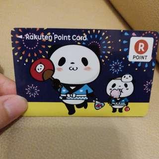 日本樂天point card