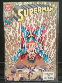 DC Superman New