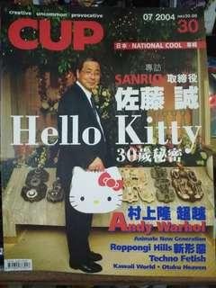 Hello Kitty 30歲秘密