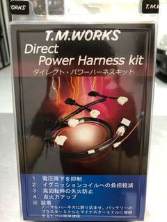 T.M.Works Direct Power Harness Kit