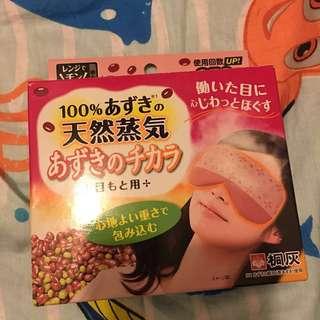 日本桐灰 Kiribai 紅豆眼罩 蒸氣溫熱眼膜 日本直送 可重複使用