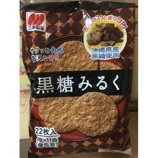 🚚 日本境內版 黑糖雪宿米果