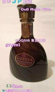GODIVE 朱古力🍫酒🍻