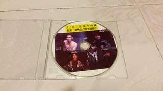 嵐 ARASHI 第一個節目 真夜中的嵐 -- 松本潤篇 VCD