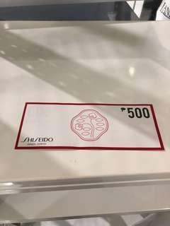 Shiseido 500 php gc