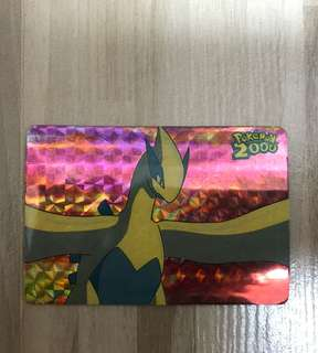 Pokemon The Movie 2000 Storyline Cards