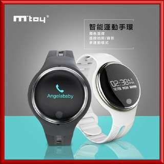 防水藍牙手錶IPX67大降價