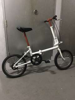 "folding bike 14"""