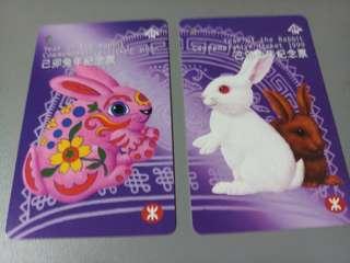兔年地鐵紀念票每張計