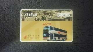 香港公益金 KMB九巴巴士 八達通咭 全新未使用過