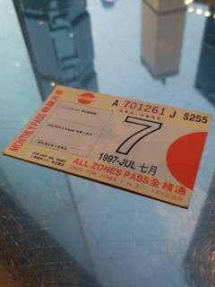輕鐵 1997年香港回歸月 - 全綫通7月月票