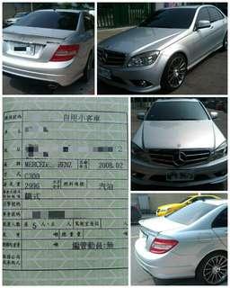 Benz 08年 W204 C300 銀 (純自售車商無擾)