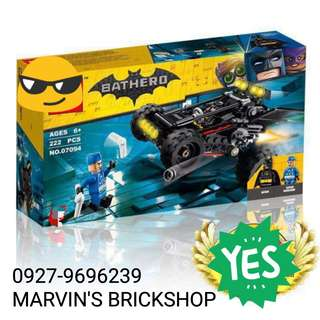 Bat-Dune Buggy Building Block Toy