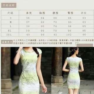Modern Cheongsam Dress