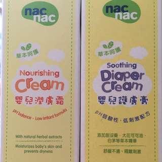 🚚 Nac Nac 嬰兒潤膚霜+嬰兒護膚膏