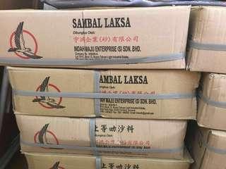 Sarawak Laksa Paste / Sambal Laksa