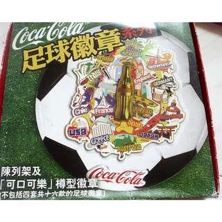 完整版可口可樂足球徽章連陳列架