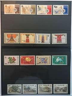 Stamps Hongkong