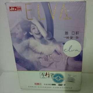 萧亚轩 我爱我专辑 ELVA HSIAO DVD