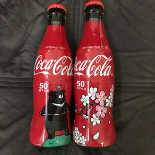 Coca Cola Taiwan 50th Aniversary Special edition