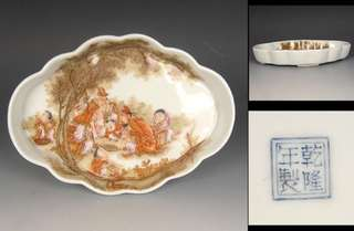 Chinese Tea Cup Plate 海棠碟