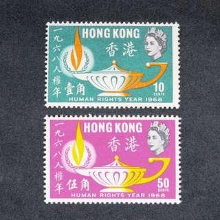 香港1968年發行國際人權年紀念/耳票一套共兩枚