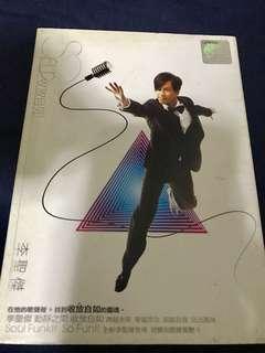 李聖傑 收放自如CD