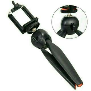Tripod Yunteng YT-228 + Holder U