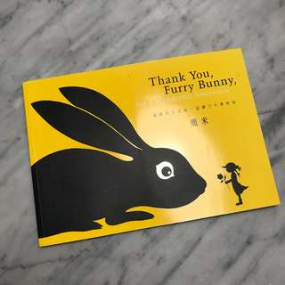 Thank you furry bunny by Jimmy Liao picture book