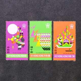 (原膠,MNH) 香港1975年香港節日紀念郵票一套共3枚
