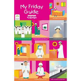 BN Islamic Educstional Wall Poster My Friday Guide