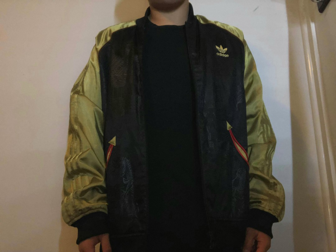 5a871b0233d3 Adidas Limited Edition Gold Jacket