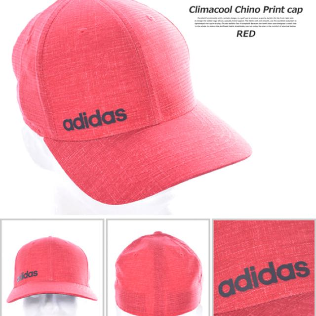 Adidias Climacool Chino Print Cap 9c56a89a1538