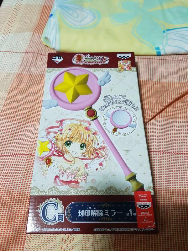 Cardcaptor Sakura Kuji prize C star wand mirror