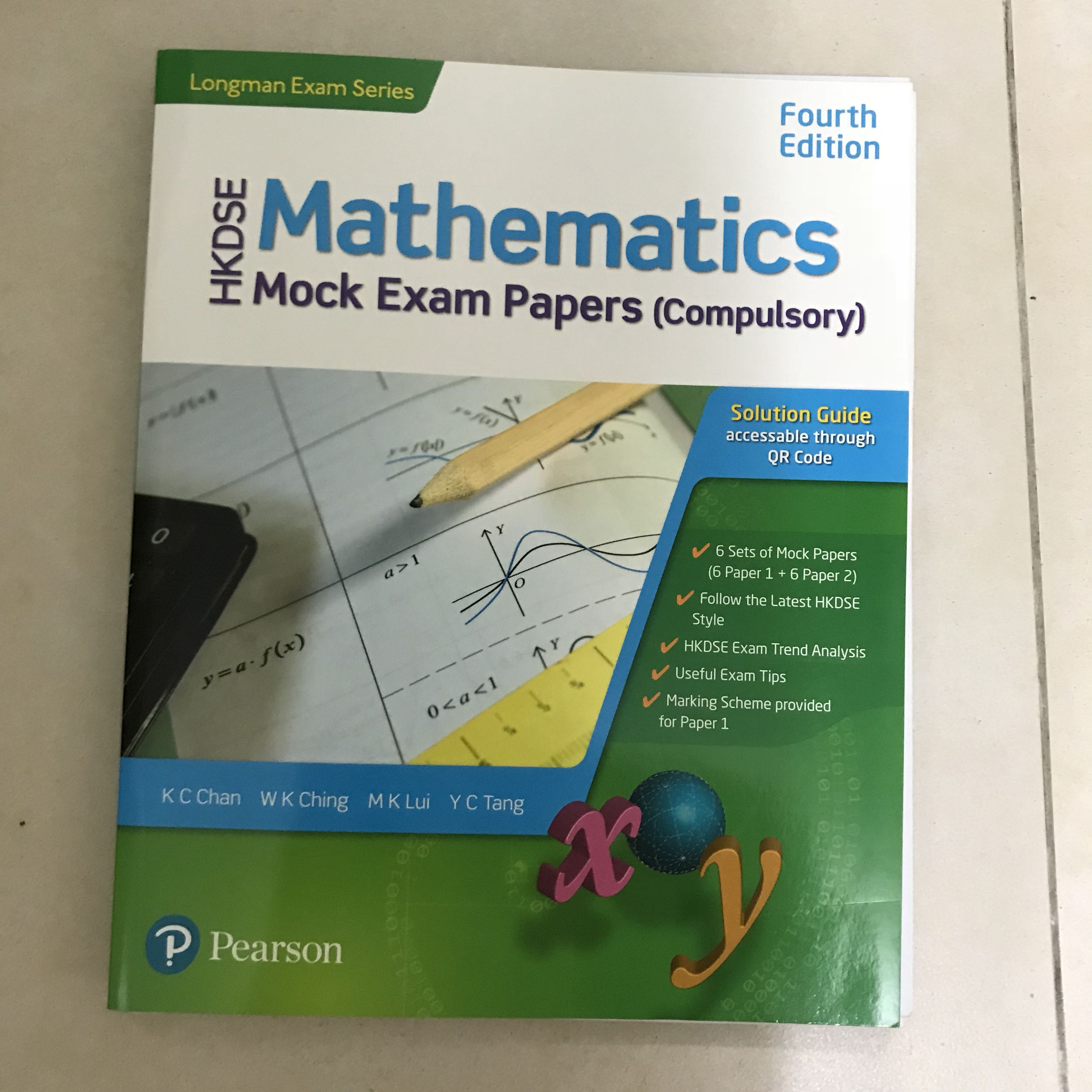 hkdse maths mock paper, Textbooks on Carousell