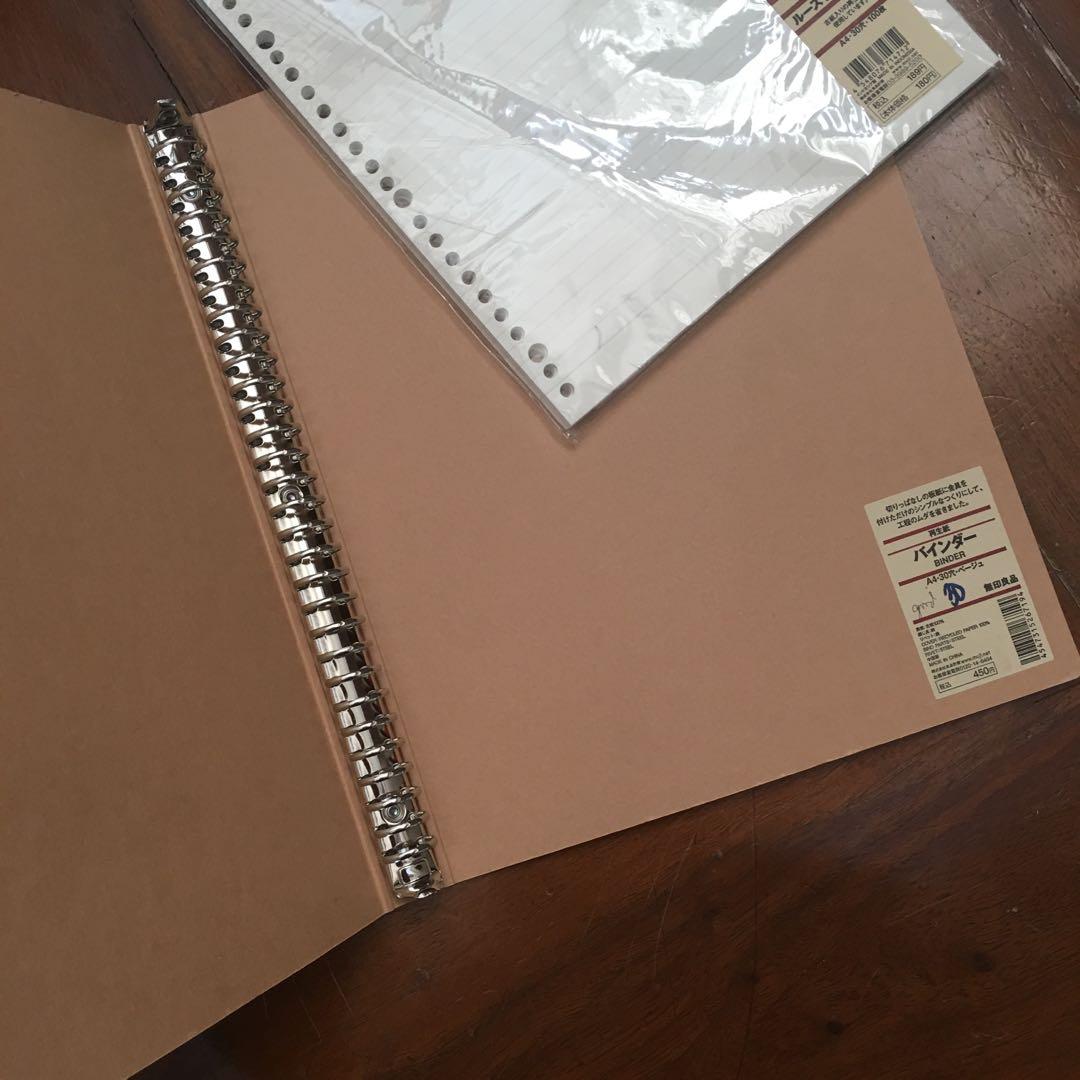 MUJI A4 Size Kraft Binder With Paper Fillers (SET), Design